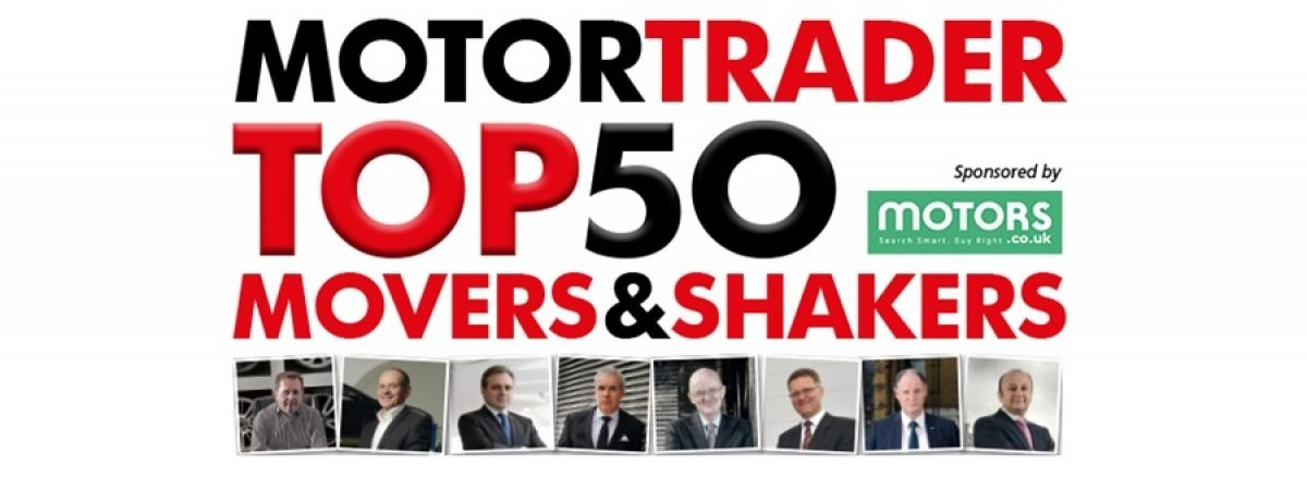 Motortradertop50Large